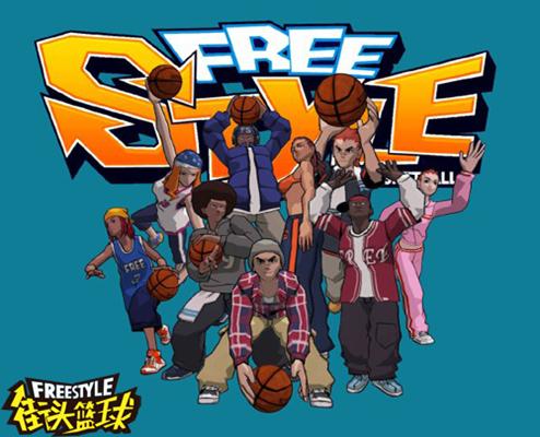 《街頭籃球》14周年征文:喜歡籃球的人會喜歡FS嗎?