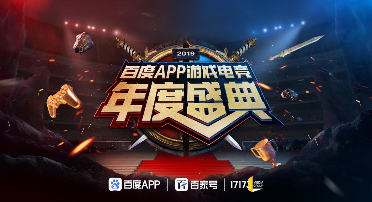 喜報!中國游戲風云榜《古劍奇譚OL》和《古劍奇譚三》載譽歸來