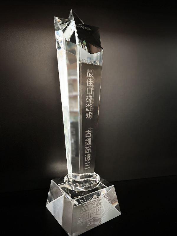 喜报!中国游戏风云榜《古剑奇谭OL》和《古剑奇谭三》载誉归来