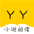 YY最新小說閱讀大全免費看