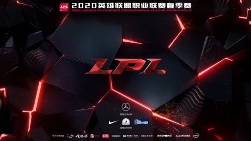揭幕戰FPX對陣IG 2020LPL春季賽今日17點開打