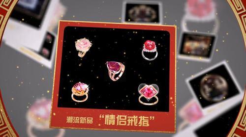 """《劲舞团》1月""""心有所属""""版本 新春欢喜上线!"""