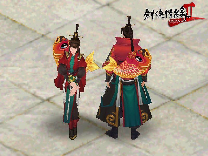 福满江湖 《剑网2》十大活动喜贺新春