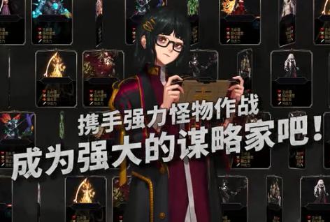 DNF阿拉德谋略战宣传视频 新春来玩小游戏