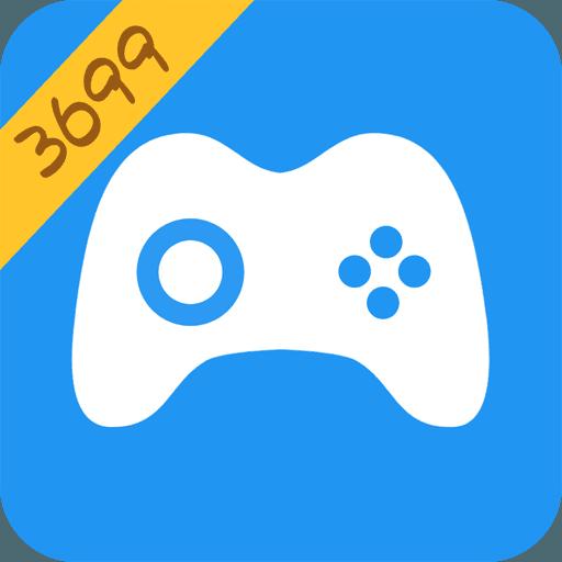 3699游戏盒子官网