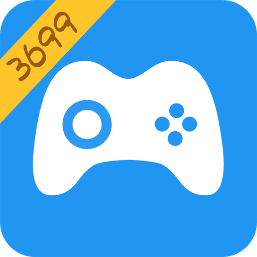 3699游戏盒子破解版