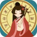 古代人生官网下载