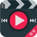 奇米影视盒app下载