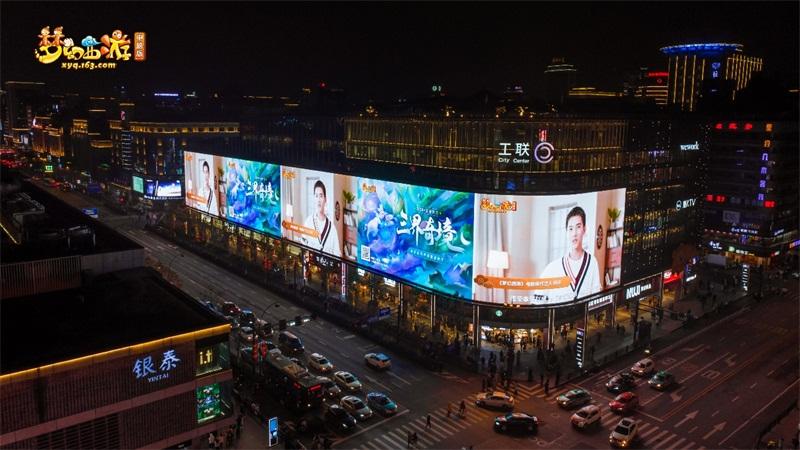闪耀古城,《梦幻西游》电脑版代言人杨洋新春祝福登陆杭州天幕