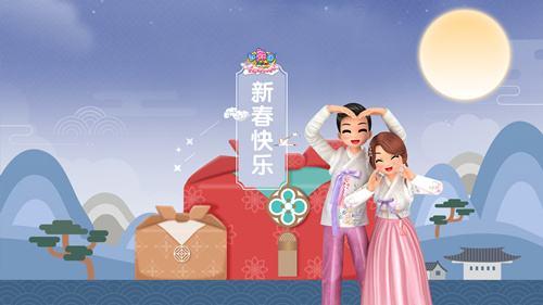 《劲舞团》春节穿搭指南 轻松应对各种场合!
