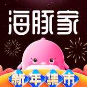 海豚家最新官网下载