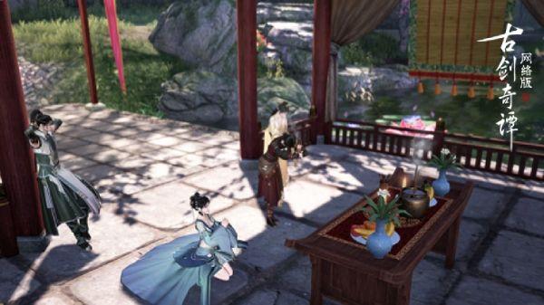 """《古剑奇谭OL》2月主题月趣玩不断,NPC角色人气大赏""""心弦争歌""""开启"""
