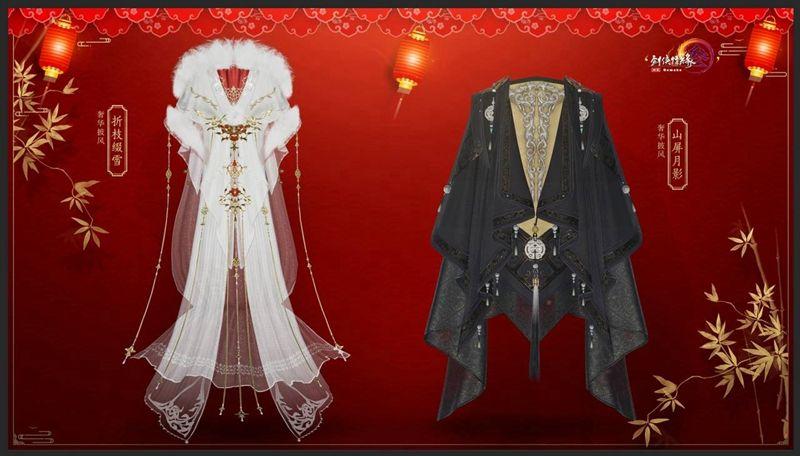 《剑网3》元宵节活动今日开启 全民登录免费领口罩