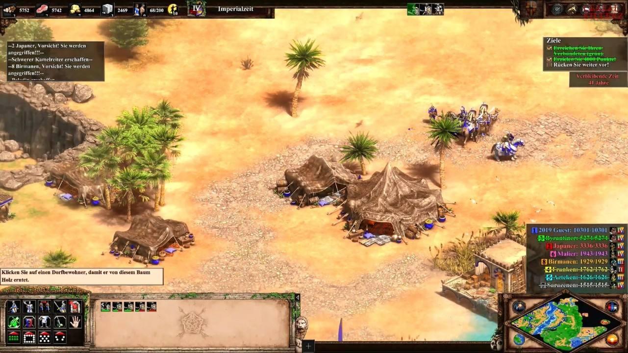 帝国时代2决定版在steam怎么找 帝国时代2决定版steam叫什么