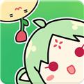 有妖氣漫畫app下載