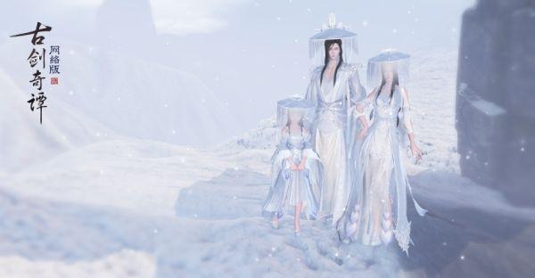 《古劍奇譚OL》2月特效新外裝搶鮮看:化身為鸞,沖天鳴歌