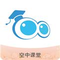 广西中小学空中课堂手机版下载