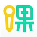 开课啦直播app下载