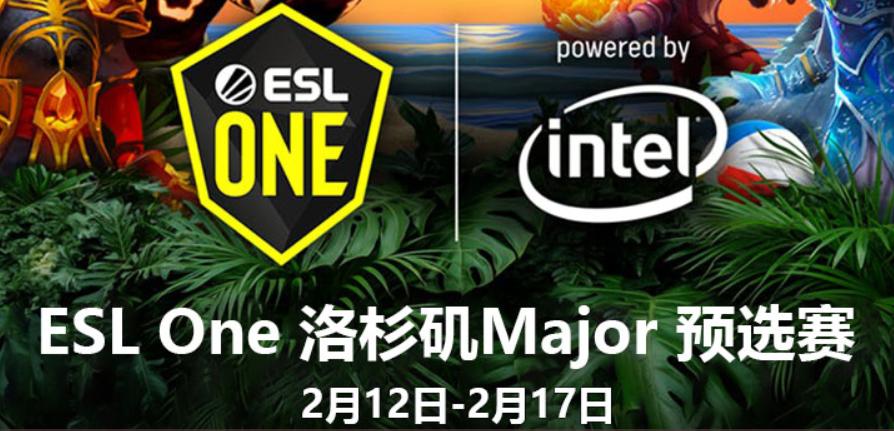 三路进军洛杉矶 火猫承办ESL One Major中国区预选圆满落幕