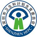 深圳口罩预约软件下载