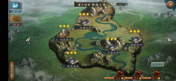三国志2017:樊城之战中庞德竟能反杀关羽?