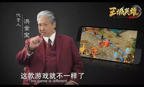 最強王者-37網游發力SLG品類,著名影星:陳建斌代言