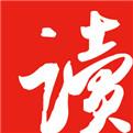 网易云阅读app官网下载