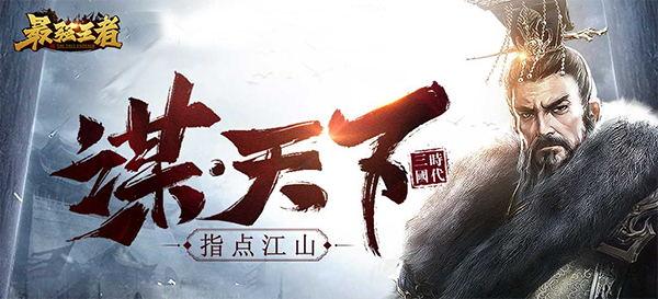 最強王者-揭秘趙云-七進七出的歷史真相