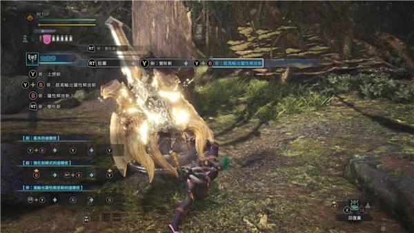 怪物獵人世界 北通宙斯精英手柄一鍵超解宏