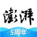 澎湃新聞網頁版