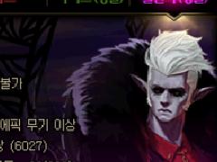 DNF韩服2.26更新 魔界大战加入挑战模式