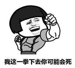 全新武器出炉! 《元能失控》WeGame新内容曝光!