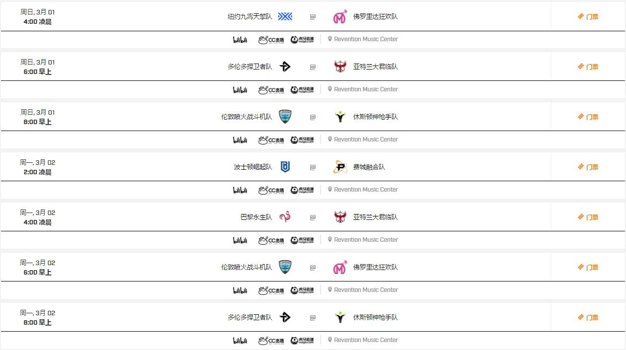 CC直播預熱新一周守望先鋒聯賽賽程,韓國賽區遭取消