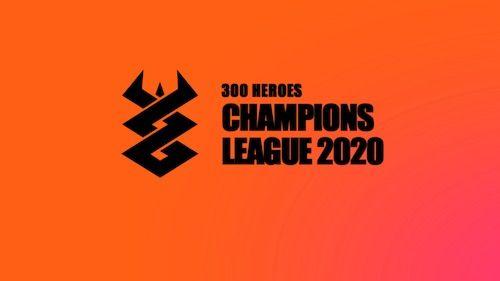 《300英雄》神幻组合登录永恒之地 2020HCL报名开启