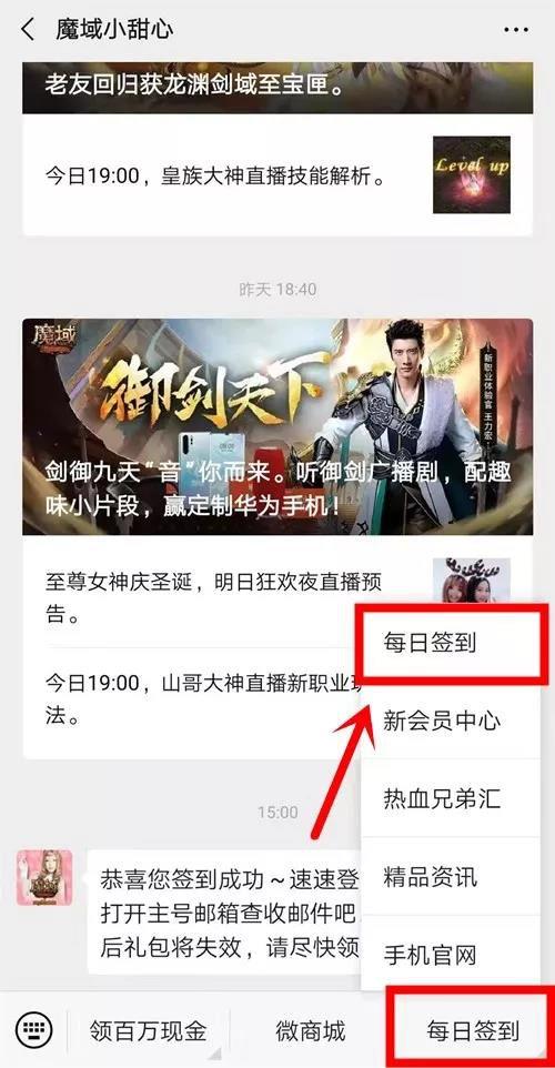 《魔域》周年庆跟宠原画首曝,45万阿拉玛福利震撼来袭!
