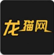 龍貓網app破解版下載