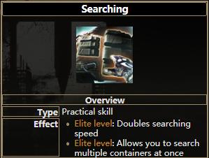 逃离塔科夫搜索技能有什么用 搜索技能属性一览