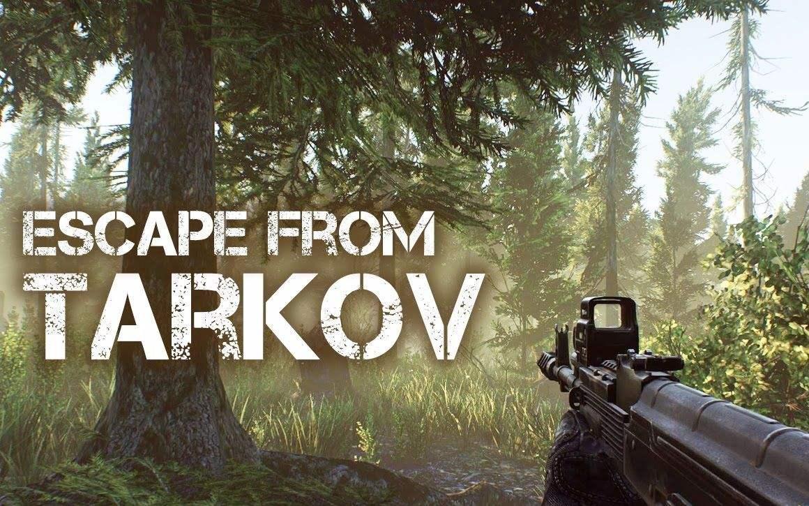 逃离塔科夫什么时候上Steam 逃离塔科夫PC版上线时间