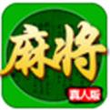 四川麻将手机版下载