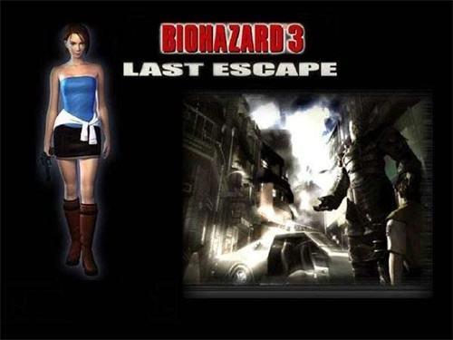 《生化危机3重制版》试玩版来袭!网易UU加速器助你抢先体验游戏