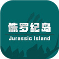 侏罗纪岛中文汉化版下载