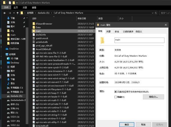 使命召唤16战区discreaderror错误怎么办 文件丢失错误解决办法