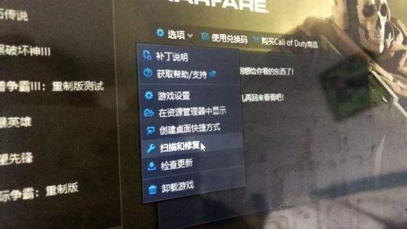 使命召唤16战区DevERROR6036错误怎么办 DevERROR6036错误解决办法