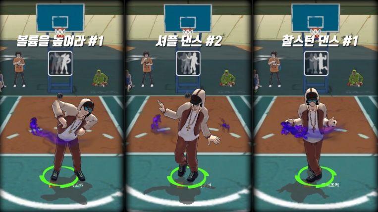《街头篮球》进阶攻略之Q挡知多少