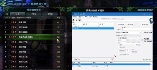 怪物猎人世界游戏闪退怎么办 修改调查任务导致闪退解决办法