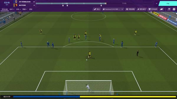 足球经理2020折扣  FM2020代购售价