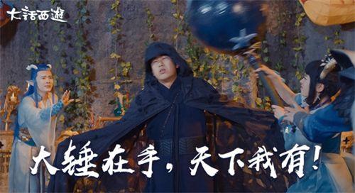 大话西游2同人剧《乌龙寻亲记》爆笑完结 龙战将寻亲之旅让人捧腹