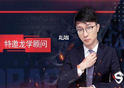 变化与机遇 ——上海龙之队2020赛季开赛前瞻