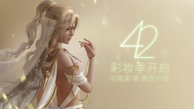 《剑网3》彩妆季闪耀来袭 功能新增美丽升级