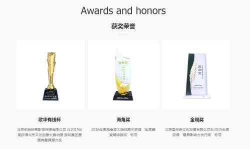 无端科技、鹰角网络、爱乐游将于2020 ChinaJoy BTOB展区精彩亮相!